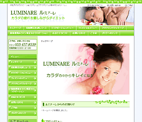 浜松市のリラクゼーションサロン「LUMINARE ルミナーレ」